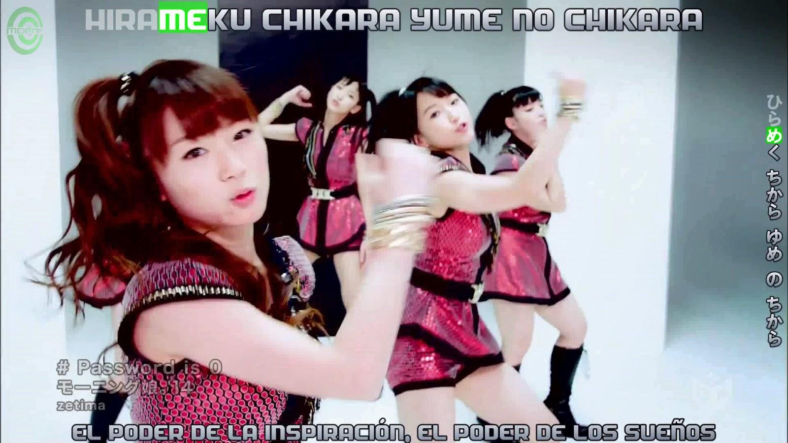 Pure Idol Heart: Morning Musume: Wakuteka Take a Chance PV